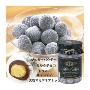 【ハワイ土産】 メレマックス マカデミアナッツ