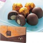【ハワイ土産】  ハワイアンホースト ハーモニーチョコレート