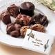 【ハワイ土産】  Sees CANDIES ナッツチョコレートセレクション