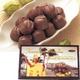 【ハワイ土産】  ハワイパラダイスチョコレート 6箱セット
