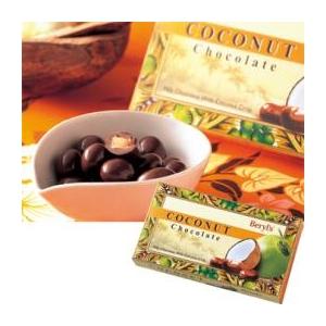 【ハワイ土産】 ココナッツチョコレート 10箱セット