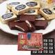 【イタリア土産】 イタリア ティラミスチョコレート 6箱セット