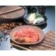 米澤牛リブロース(すきやき肉)1040g