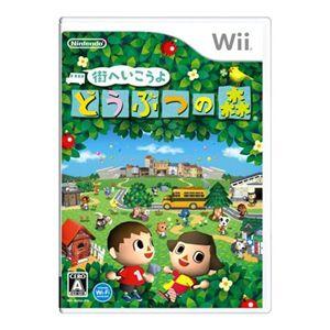 任天堂Wii『街へいこうよ どうぶつの森』(ソフト単品)