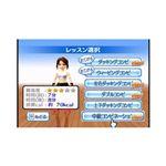 任天堂Wii「シェイプボクシングWiiでエンジョイダイエット!」