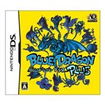 ニンテンドーDS「BLUE DRAGON PLUS」