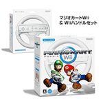 マリオカートWii (Wiiハンドル×1個同梱)