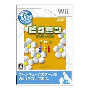 ピクミン (ゲームキャラクター)の画像 p1_9