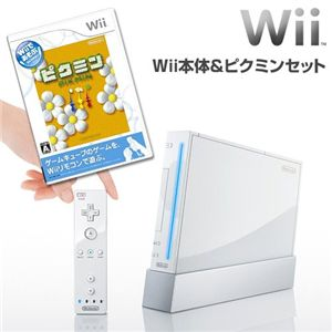 Wii本体&ピクミンセット