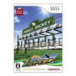 任天堂Wii ファミリージョッキー