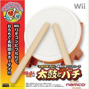 「太鼓の達人Wii」+「太鼓とバチ」セット