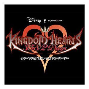任天堂 DS キングダムハーツ 358/2Days