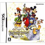 任天堂 DS キングダムハーツ RE:コーデッド + シークレットソフト3本 + アクセセット セット