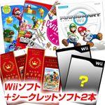 任天堂 Wii マリオカートWii + シークレットソフト2本 セットの詳細ページへ
