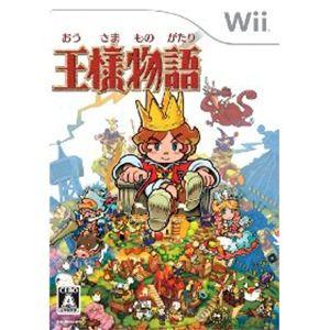 任天堂Wii 王様物語