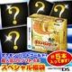 ニンテンドーDS ポケモン ハートゴールド + 他DSソフト4本 計5本セット