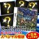 ニンテンドーDS ブルードラゴン異界の巨獣 + 他DSソフト4本 計5本セット