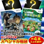 Wii モンハントライ + どうぶつの森スピーク付き版  +  他Wiiソフト2本 計4本セット