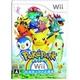【任天堂Wii】ポケパークWii ?ピカチュウの大冒険?