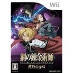 任天堂Wii 鋼の錬金術師 FULLMETAL ALCHEMIST -黄昏の少女-