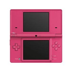 必要な備品をまとめて一緒に!初めてのDSiセット ピンク