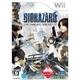 任天堂Wii バイオハザード/ダークサイド・クロニクルズ