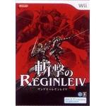 任天堂Wii 斬撃のREGINLEIV