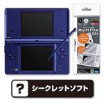 DSi メタリックブルー + 専用フィルム + シークレットソフト1本付きの詳細ページへ