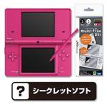 DSi ピンク + 専用フィルム + シークレットソフト1本付き