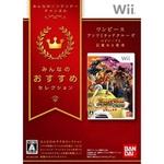 Nintendo(任天堂) Wii おすすめセレクション ワンピース 目覚める勇者&シークレットソフト1本