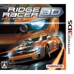 任天堂 3DS リッジレーサー3D