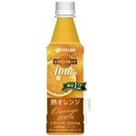 伊藤園 ビタミンフルーツ 熟オレンジ 350ml×48本セットの詳細ページへ