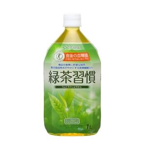 【特定保健用食品】伊藤園 緑茶習慣1L×24本セット