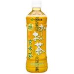 伊藤園 お〜いお茶玄米茶500ml×48本セット