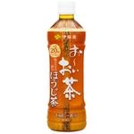 伊藤園 お~いお茶ほうじ茶500ml×48本セット