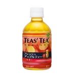 伊藤園 TEAS' TEA アップルティ 280ml×48本セット