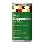 伊藤園 Wコーヒー カプチーノ 190g×60本セット