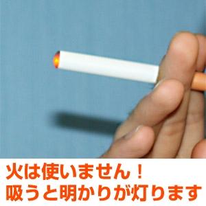 デジタルタバコ デジモク DIGITAL TABACCO DIGIMOKU