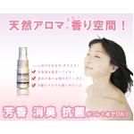 天然アロマリキッド【シーロマ】香り:バニラ ハンディースプレー 30ml