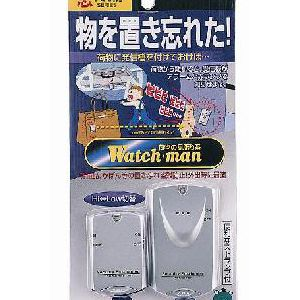 忘れ物防止シリーズ 【荷物を置き忘れた】 WATCH MAN WB-03