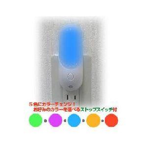 ELPA LEDセンサー付ライト PM-L130(CL)