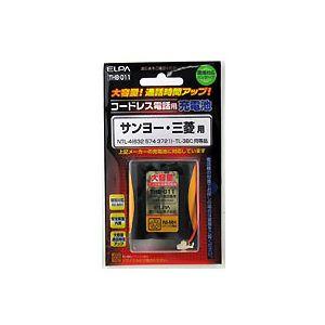 コードレス電話機用大容量交換充電池NiMH THB-011(サンヨー・三菱用)