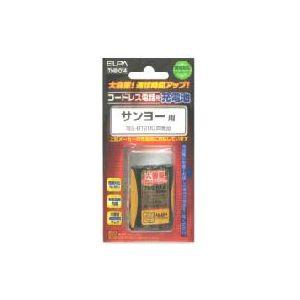 コードレス電話機用大容量交換充電池サンヨー NiMH THB-014