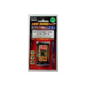 コードレス電話機用大容量交換充電池 NiMH THB-023(パナソニック・NEC・ブラザー・ユニデン・NTT 用 )