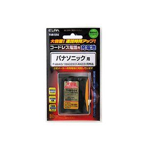 コードレス電話機用大容量交換充電池 NiMH THB-024(パナソニック用)