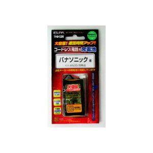 コードレス電話機用大容量交換充電池 NiMH THB-026(パナソニック 用)