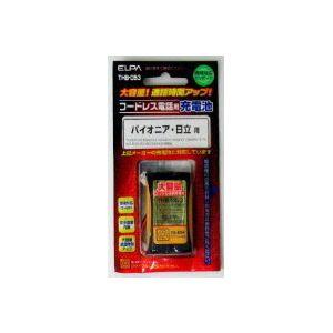 コードレス電話機用大容量交換充電池 NiMH THB-053(パイオニア・日立 用 )