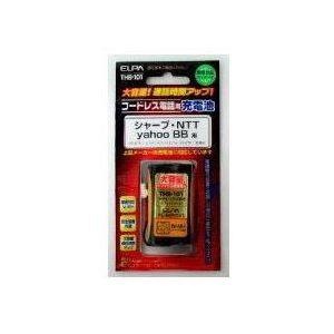 コードレス電話機用大容量交換充電池ブラザー NiMH THB-090