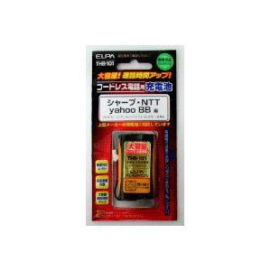コードレス電話機用大容量交換充電池NiMH THB-101(シャープ・NTT・yahoo BB 用)