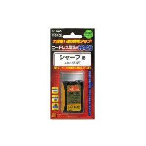 コードレス電話機用大容量交換充電池シャープ NiMH THB-102